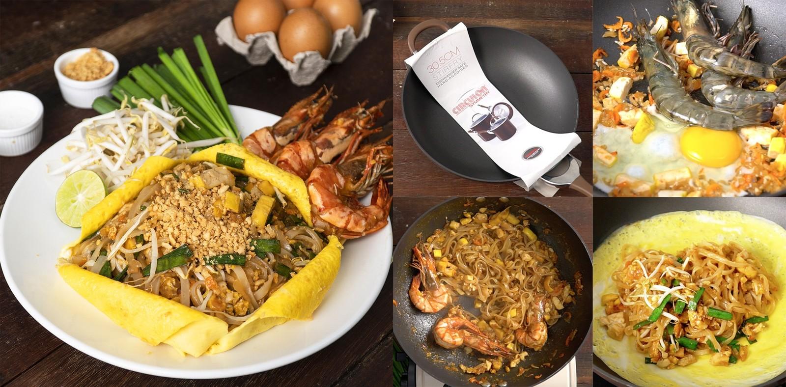 เมนูอาหารไทย ผัดไทยกุ้งสดห่อไข่ เส้นเหนียวนุ่ม รสเข้มข้น
